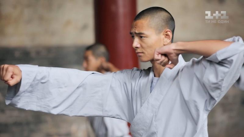 Тренировки по кунг фу в Шаолине и самой опасной школе Китая Китай Мир наизнанку 11 сезон 2 серия