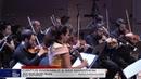 Reverie by Jean Denis Michat Sol: Asya Fateyeva Cantus Ensemble Sax Marathon XVIII World Sax Co