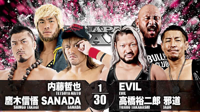 Найто Такаги и Санада vs Ивел Такахаши и Джадо
