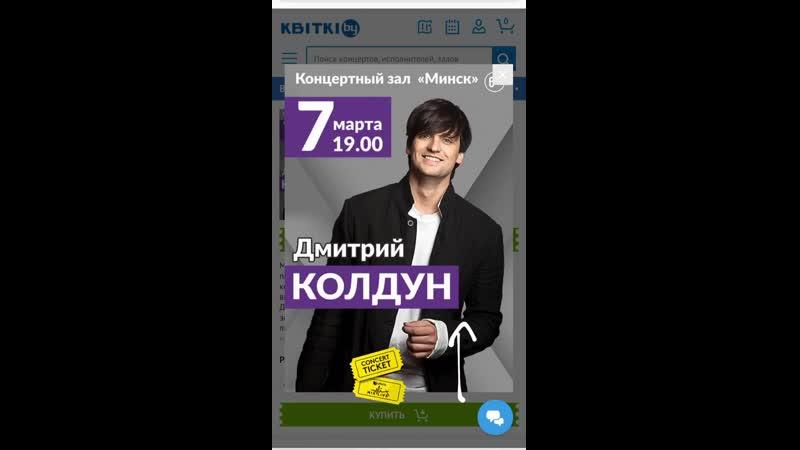 Dima in Minsk!