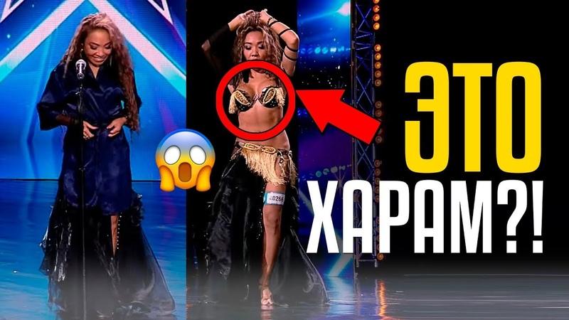 😱ЭТО ХАРАМ ТАНЕЦ ЖИВОТА ВЗОРВАЛ ЗАЛ Азика Мусаева из Казахстана и ее Восточные Танцы