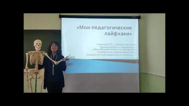 фильм Лира Рафисовна mp4