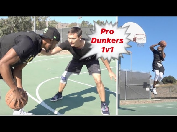 1v1 BASKETBALL Against SmooveUkraine Pro Dunkers can Hoop