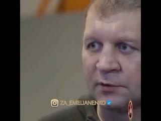 АЛЕКСАНДР ЕМЕЛЬЯНЕНКО ПРО БРАТА ФЕДОРА