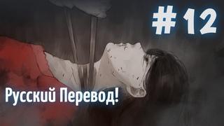 [翻訳動画ロシア語化] Девушка в Скорлупе 3 Последний эпизод (Русский Перевод) #12
