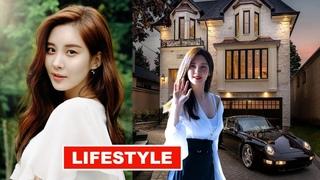 Seohyun - Lifestyle 2021 ★ New Boyfriend, Age, Instagram, House, Family & Biography
