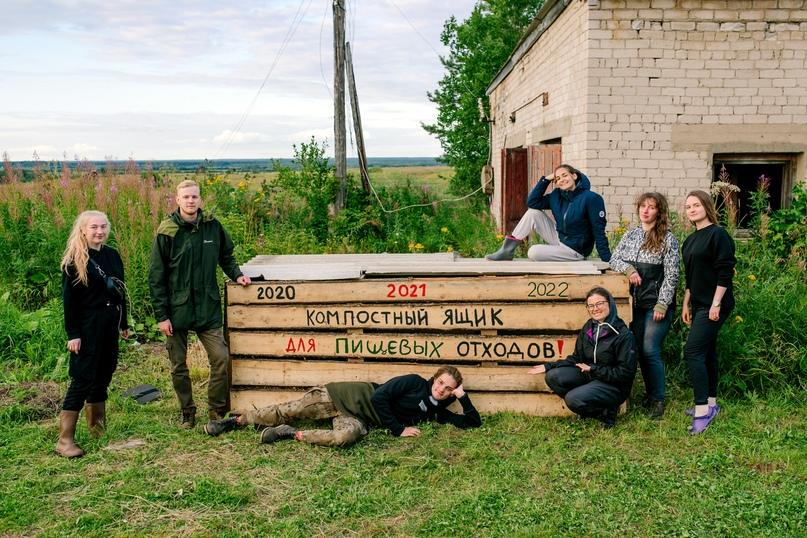 Климатическая школа 2020, изображение №25