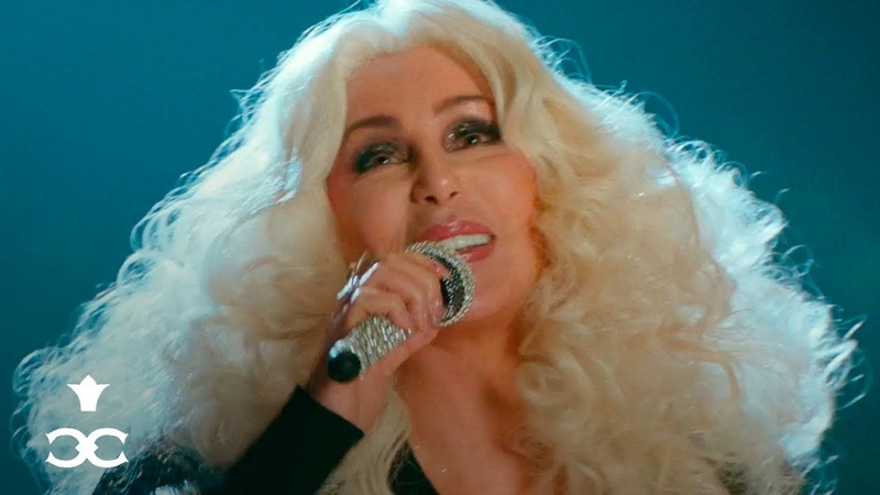 Cher Meryl Streep Super Trouper Official Video From 'Mamma Mia Here We Go Again' 2018