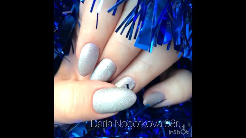 Daria Nogotkova 68ru