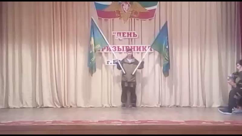 Покозательное выступление ВПК ,, крылатая гвардия «
