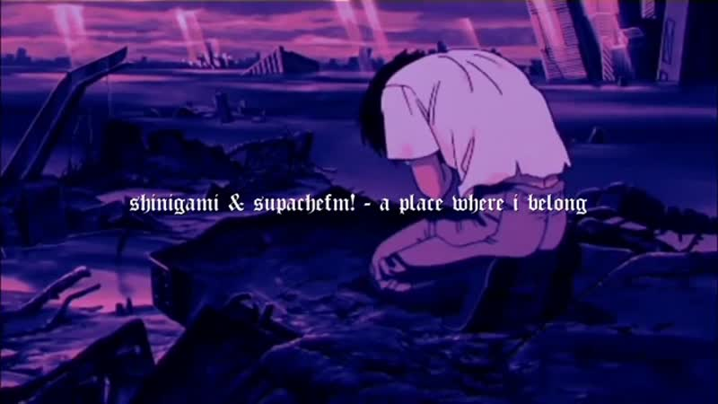Shinigami a place where i belong ft supachefm prod 4evr