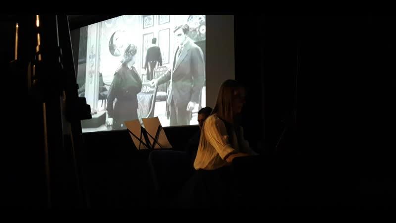 Сеанс с Тапёром в Киномузее 08 03 20 8