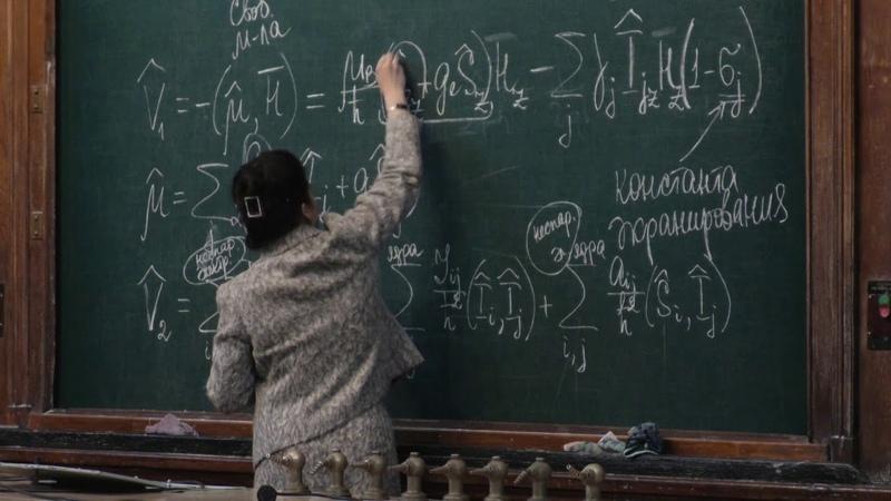Новаковская Ю В Строение молекул ЭПР и ЯМР