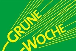 Регион представит агропотенциал на выставке «Зелёная неделя» в Берлине