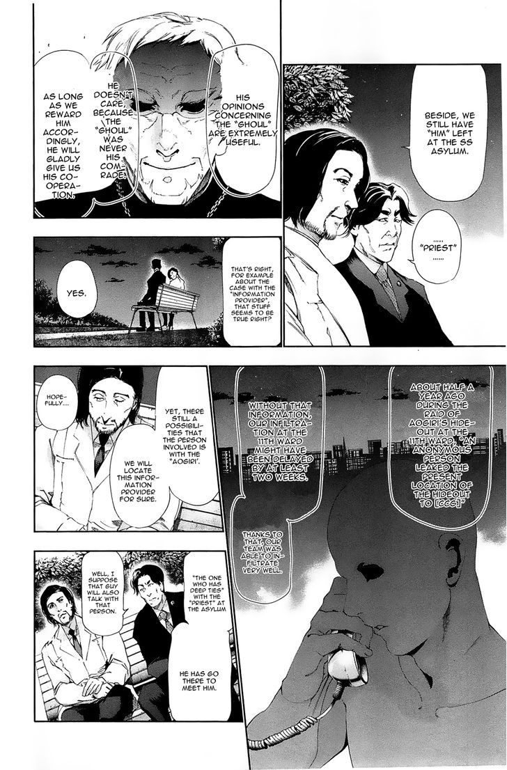 Tokyo Ghoul, Vol.9 Chapter 82 Expert, image #12