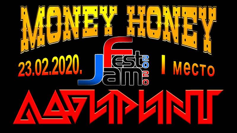 ЛАБИРИНТ JamFest 23 02 2020 в Money Honey